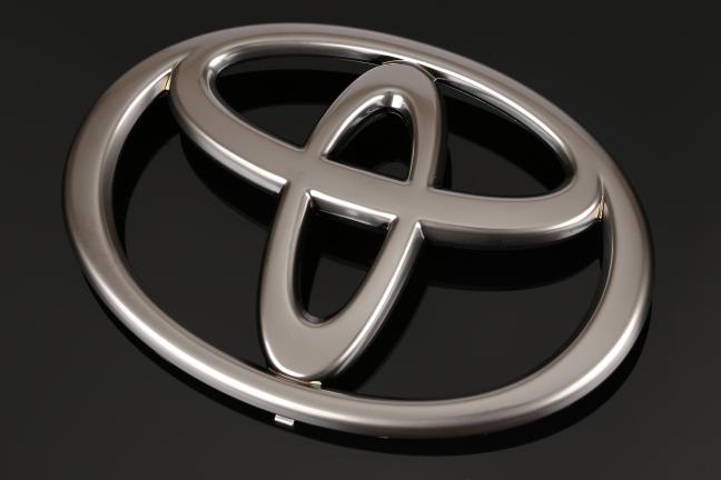 Toyota emblem ECF finished